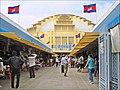 Le marché central (Phnom-Penh) (6847539946).jpg