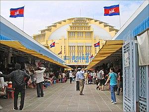 Central Market BRT station - Central Market