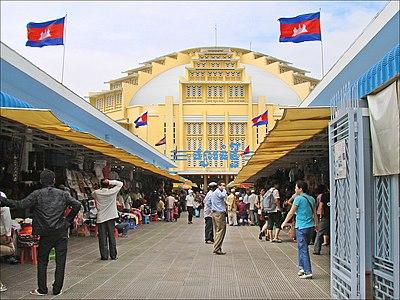 Le march%C3%A9 central (Phnom-Penh) (6847539946)