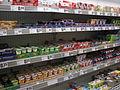 Lebensmittel-im-supermarkt-by-RalfR-13.jpg