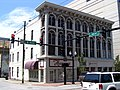 Lexington, KY - McAdams & Morford Bldg.jpg