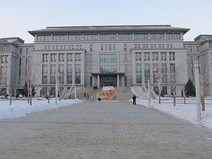 Harbin Engineering University - University Library