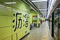 Lijiao Station Platform 2 for 2018 12 Part 1.jpg
