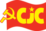 Image illustrative de l'article Collectifs des jeunes communistes