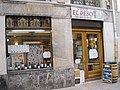 Logroño - Vinería en la Calle el Peso 1.jpg