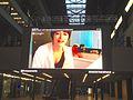 Longitude Episode 1, Tate Modern.JPG