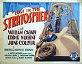 Lost in the Stratosphere lobby card.jpg