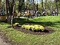 Lovers' park, Yerevan, 2008 31.jpg