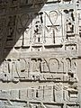 Luxor.Aswan & Qena 5.JPG