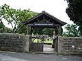 Lychgate, The Parish Church of St Helen, Waddington - geograph.org.uk - 455037.jpg