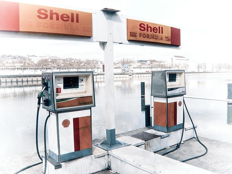 File:Lyon Rhone FuelingStation.jpg