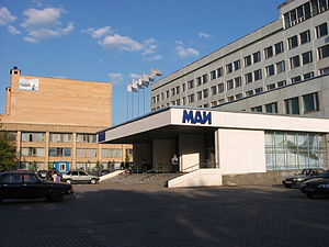 Moscow Aviation Institute - Image: MAI moscow