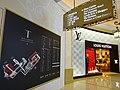MC 澳門 Macau 路氹城 Cotai 四季名店 Shoppes at Four Seasons mall interior shop LV n T Galleria DFS floorplan Nov 2016 DSC.jpg