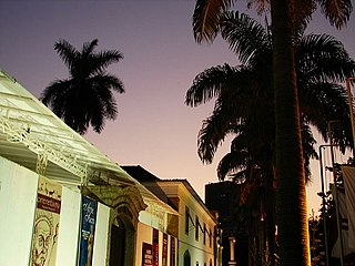 history museum in Rio de Janeiro, Brazil