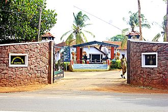 Malappuram - Malabar Special Police HQ entrance