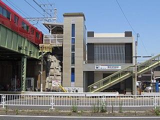 Higashi-Biwajima Station Railway station in Nagoya, Japan