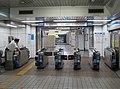 MT-Meitetsu Nagoya Station-ConnectingTicketGate 2.jpg