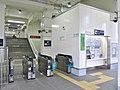 MT-Minami Anjō Station-TicketGate 2019.jpg