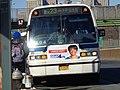 MTA Bruckner Blvd Pelham Bay Pk 14.JPG