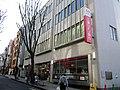 MUFG Bank Kagurazaka Branch & Iidabashi Branch.jpg
