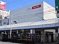 MUFG Bank Suita Branch.jpg