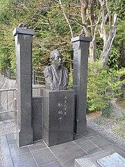 椋鳩十 - ウィキペディアより引用