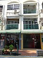 Macau 告利雅施利華街 Rua Correia da Silva shop n apartment bay windows balconies Oct-2015 DSC.JPG