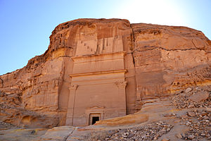 Mada'in Saleh - Mada'in Saleh