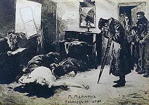 Anti-Jewish pogroms in the Russian Empire - Home at last by Moshe Maimon. The house's occupants return when it is safe, to find the house thoroughly looted. A rabbi is saying Kaddish for a member of the household who was killed.