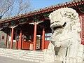Main gate, Daguanyuan.jpg