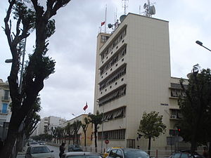 Radio Tunis Chaîne Internationale - Image: Maison de la Radio Tunisienne à Tunis