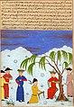Majma' al-Tavarikh 001.jpg