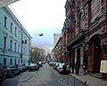 Maly Kislovsky Pereulok Moscow.jpg