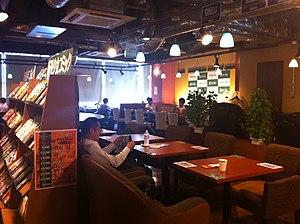 Manga cafe - Manga Kissa.