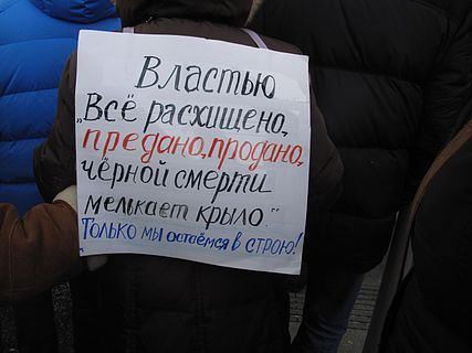March in memory of Boris Nemtsov in Moscow (2017-02-26) 31.jpg