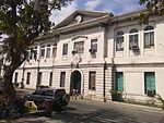 Marcos Hall of Justice.jpg