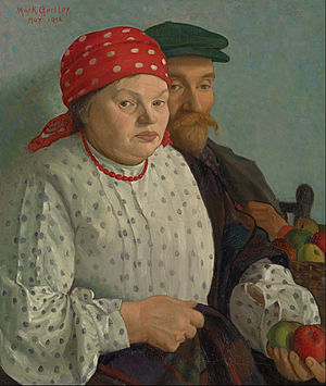 Leicester Galleries - Image: Mark Gertler The apple woman and her husband Google Art Project