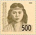 Martha Christina Tiahahu 1999 Indonesia stamp.jpg