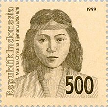 Martha Christina Tiahahu 1999 Indonesia stamp.jpg