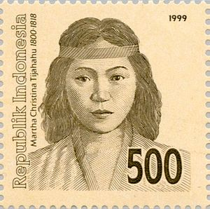Martha Christina Tiahahu - Image: Martha Christina Tiahahu 1999 Indonesia stamp