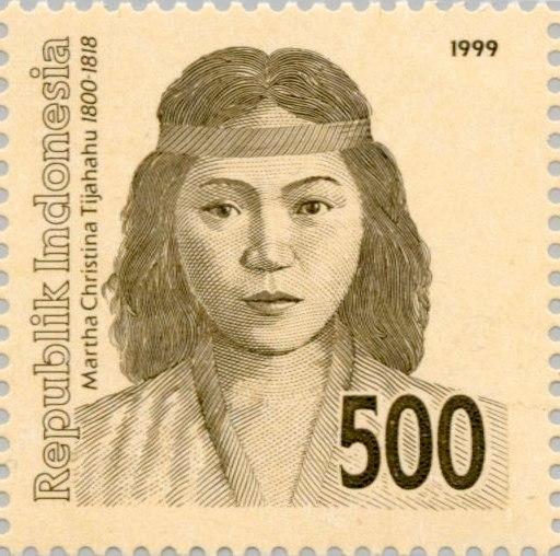 Martha Christina Tiahahu 1999 Indonesia stamp