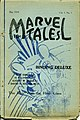 Marvel Tales - May 1934 (vol 1, no 1).jpg