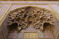 Masjed-e Vakil (20539585143).jpg