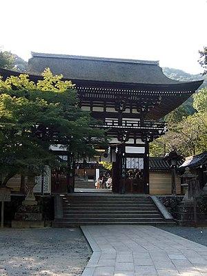 Matsunoo-taisha - Image: Matsuo Taisha front gate
