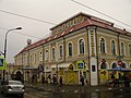 Maximov trade house 2018(2).jpg