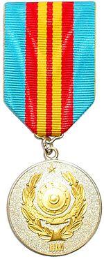 Medal 15 let MVD.jpg