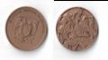 Medalla UNAM 30 años.png