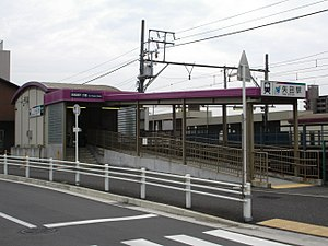 Meitetsu-Yada-Station-for-Seto.JPG