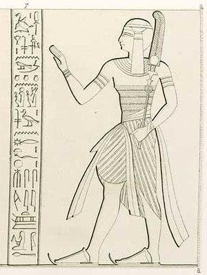 Meryatum II - Prince Meryatum, son of Ramesses III