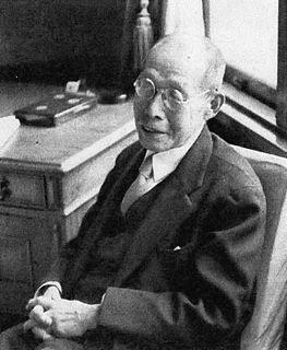 Tajima Michiji